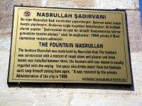 Kastamonu Nasrullah Camii